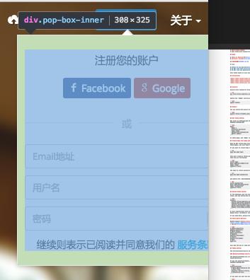 ScreenShot2016-05-26at11.07.25AM.png