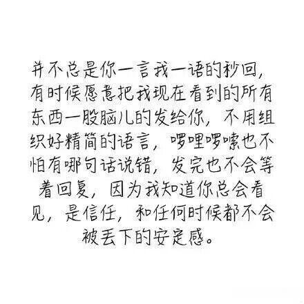 (由 Mushy Zhang 通过 Tencent QQ 发送给 Gold John King)