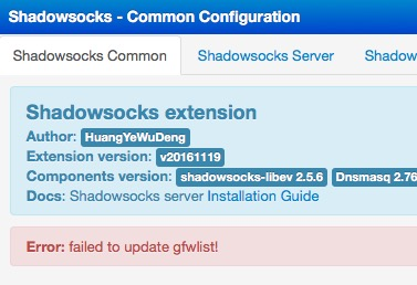 为路由器Padavan固件的Shadowsocks更新Gfwlist